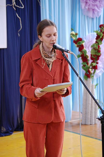 Ruskie Piaski